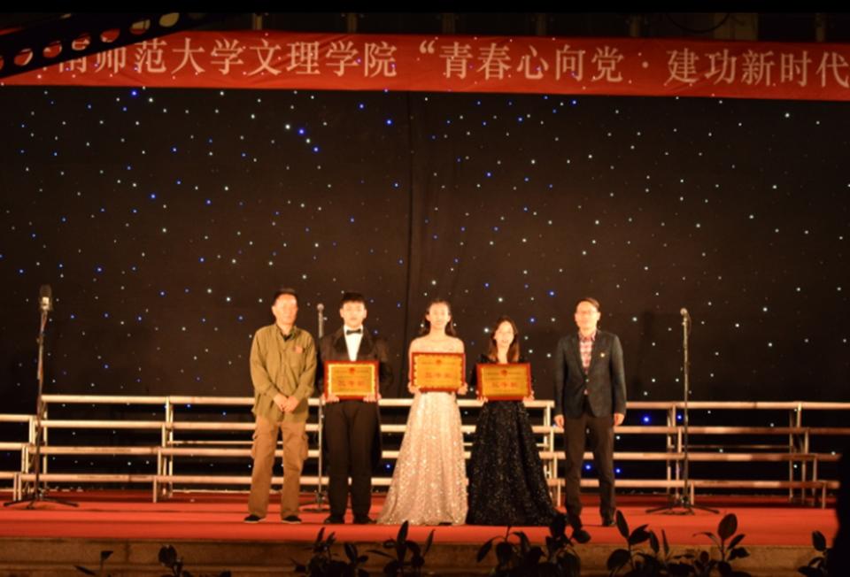 我院在云南师范大学文理学院五四红歌赛获得三等奖