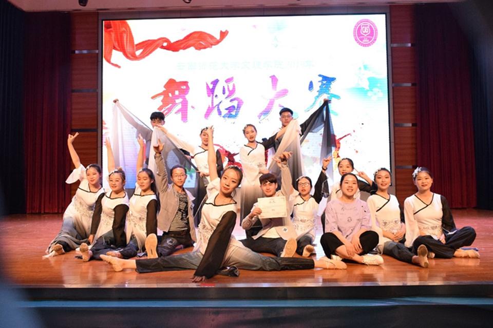 我院获得校园舞蹈大赛非专业组冠军