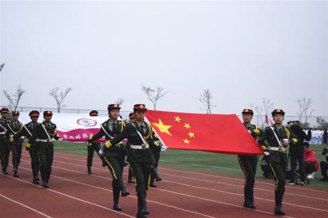 2019年冬季运动会开幕式