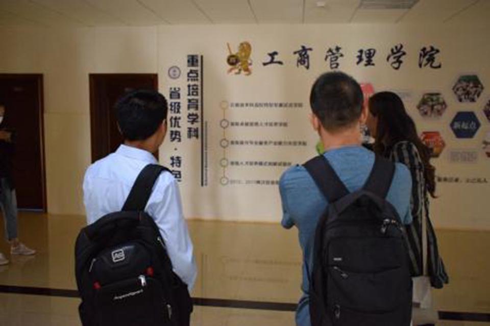 云南省教育评估院专家组莅临云师大文理学院工商管理学院进行2019年专业综合评价实地抽查工作