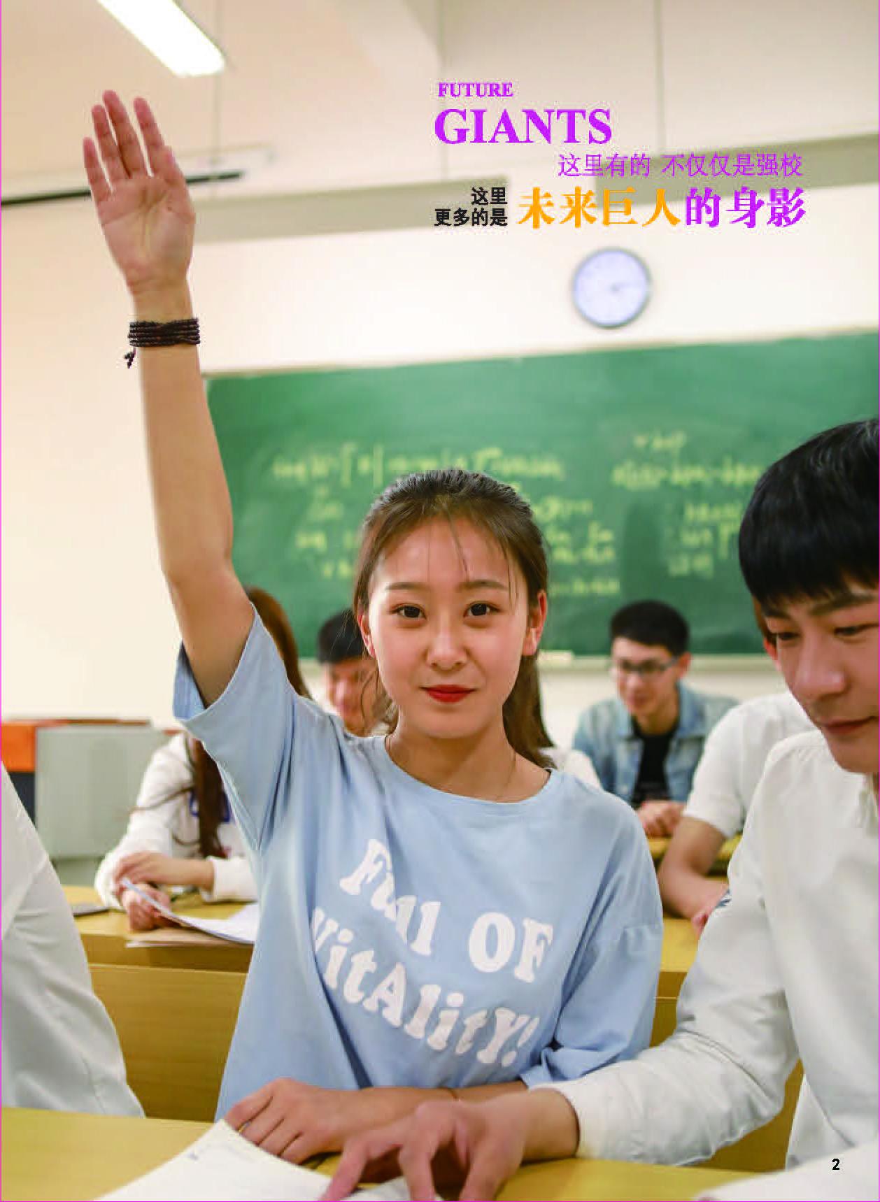 云南师范大学文理学院2020年新生入学指南
