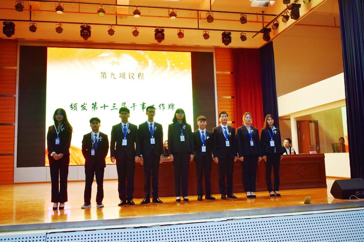 工商管理学院团委学生会举办第十三届辞旧迎新大会