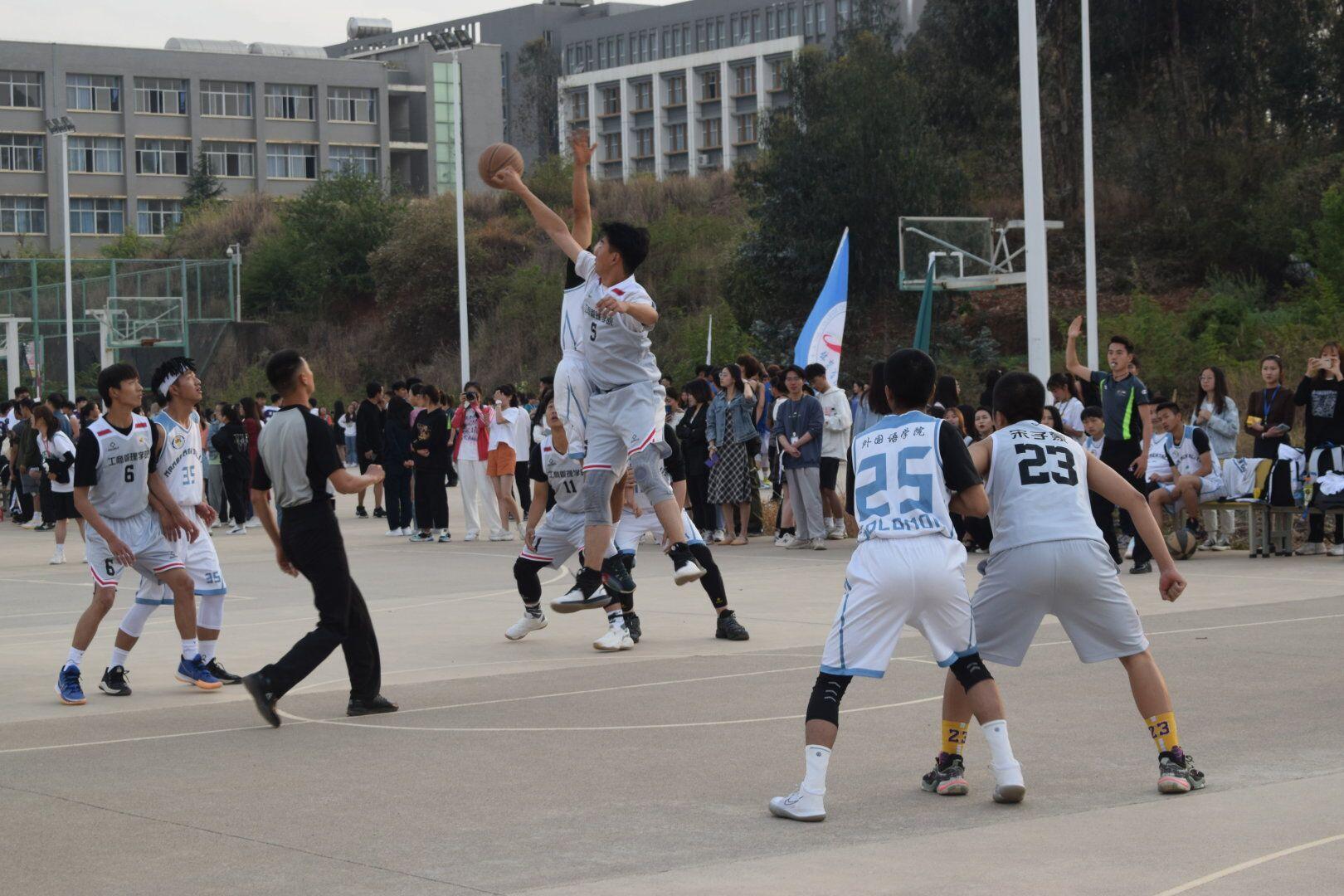 2021年迎新杯篮球赛